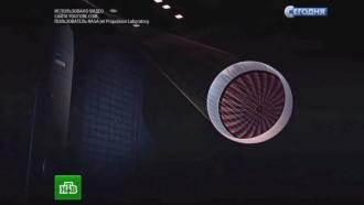 ВNASA испытали надувную «летающую тарелку» для Марса