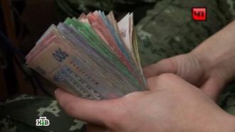 ВКраматорске власти ДНР начали выдавать матерям детские пособия