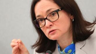 Набиуллина: Национальная платежная система появится вРФ через полтора года