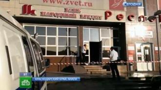 Неизвестные поджигатели вынесли из банка вАнапе более 100миллионов
