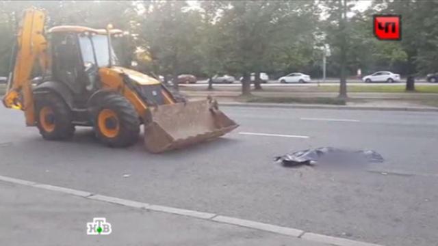ВМоскве женщина погибла под колесами трактора.ДТП, Москва, пешеход.НТВ.Ru: новости, видео, программы телеканала НТВ