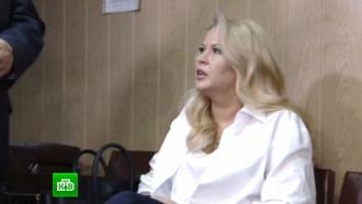 Суд над военной миллионершей Васильевой начнется 10июля