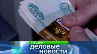 Российские власти пошли на дополнительные уступки Visa и MasterCard