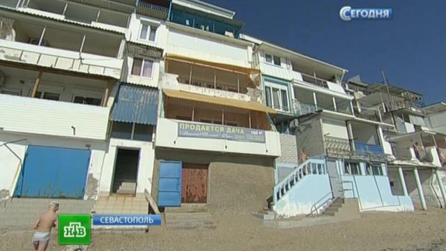 Незаконные постройки убирают скрымского побережья.Крым, снос зданий, строительство.НТВ.Ru: новости, видео, программы телеканала НТВ