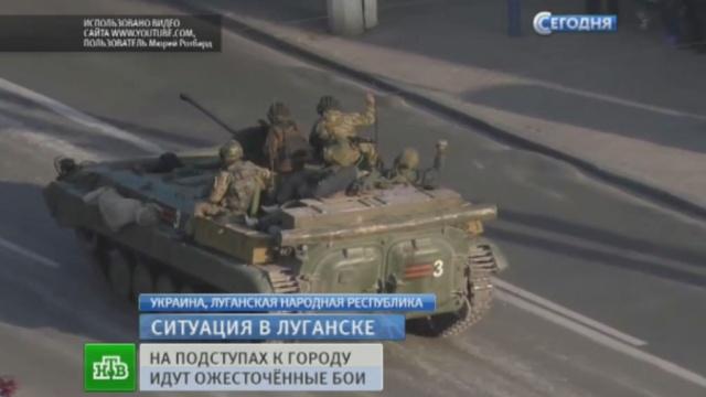 «Пилот сработал филигранно»: Су-25 луганских ополченцев нанес первый удар.Луганск, Украина, войны и вооруженные конфликты.НТВ.Ru: новости, видео, программы телеканала НТВ