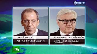 Берлин похвалил Москву за приглашение наблюдателей ОБСЕ на границу с Украиной
