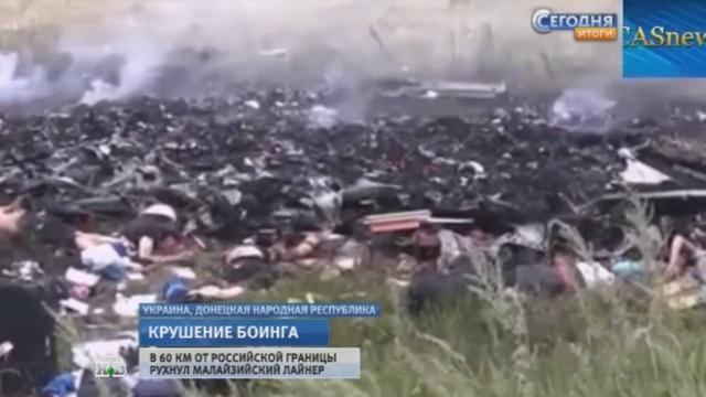 На борту разбившегося Boeing 777было много детей.Boeing, Донецкая область, Малайзия, Украина, авиационные катастрофы и происшествия, граница, эксклюзив.НТВ.Ru: новости, видео, программы телеканала НТВ