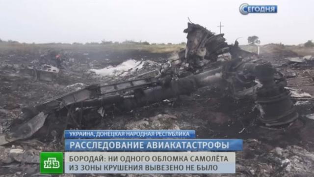 Власти ДНР выразили соболезнование родным погибших в Boeing 777.Boeing, Донецкая область, Малайзия, Украина, авиационные катастрофы и происшествия, граница.НТВ.Ru: новости, видео, программы телеканала НТВ