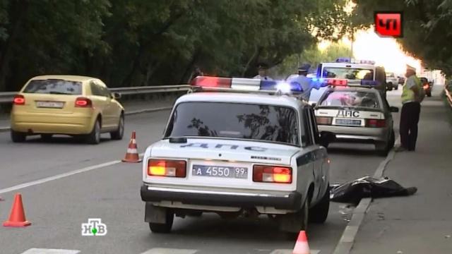 Неизвестный на синем Jaguar насмерть сбил женщину на Рублёвке.ДТП, Москва, пешеходы.НТВ.Ru: новости, видео, программы телеканала НТВ