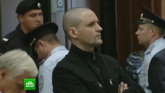 Мосгорсуд решает судьбу Удальцова под выкрики и аплодисменты