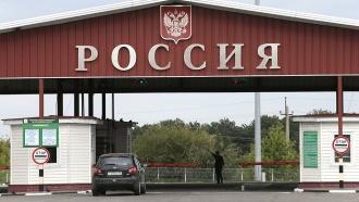 ОБСЕ отправляет наблюдателей на <nobr>российско-украинскую</nobr> границу
