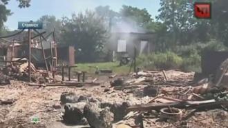 ВМинобороны РФ уличили Киев вприменении фосфорных бомб на востоке