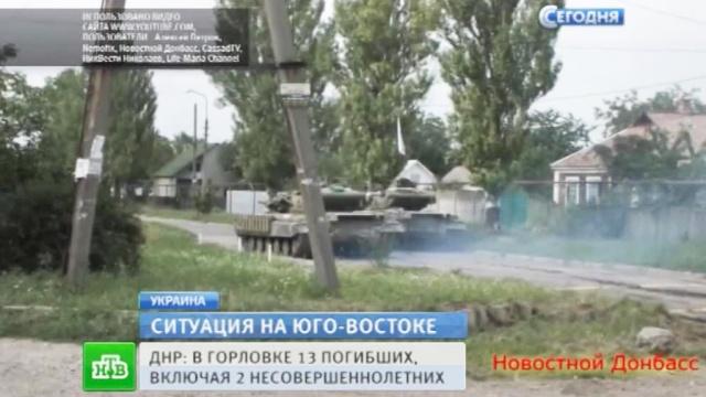 «Киберберкут» опубликовал данные о массовом дезертирстве украинских солдат.Донецк, Интернет, Украина, войны и вооруженные конфликты, дезертиры.НТВ.Ru: новости, видео, программы телеканала НТВ