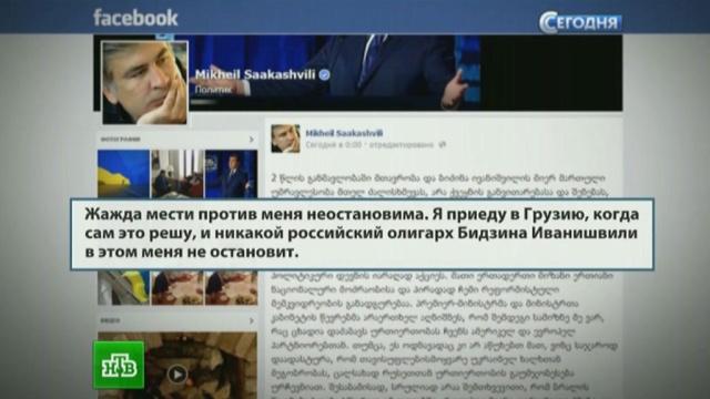 Саакашвили из-за границы рассказал, когда вернется в Грузию.Грузия, Саакашвили, допрос, обвинение.НТВ.Ru: новости, видео, программы телеканала НТВ