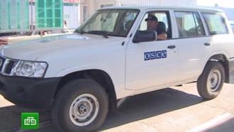 Наблюдатели ОБСЕ начинают мониторинг таможенных КПП «Гуково» и«Донецк»