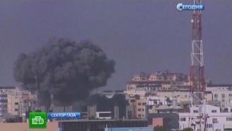 Армия Израиля всекторе Газа бомбит мечети ижилые дома