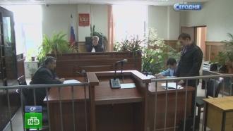 Мосгорсуд вынесет приговор руководителям террористической ячейки