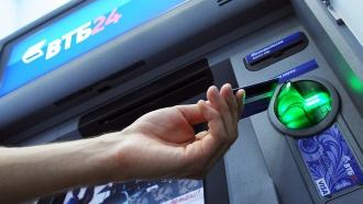 Visa иMasterCard не будут блокировать карты попавших под санкции российских банков