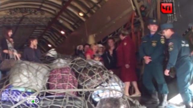 ВУфу спецбортом МЧС прилетела группа из 121человека.МЧС, Украина, Уфа, беженцы.НТВ.Ru: новости, видео, программы телеканала НТВ