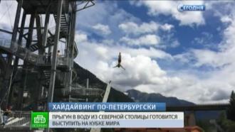 Петербургский хайдайвер готовится выступить на Кубке мира