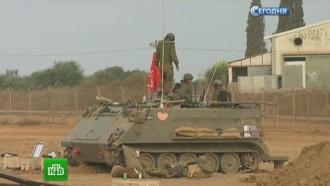 Всекторе Газа могли похитить израильского солдата