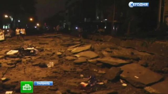 Тайвань приходит в себя после подземных взрывов газа в Гаосюне.Тайвань, взрывы, взрывы газа, пожары.НТВ.Ru: новости, видео, программы телеканала НТВ