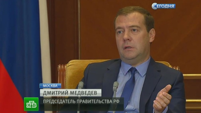 Медведев поручил проверить туроператоров на надежность.банкротства, компании, страхование, туризм и путешествия.НТВ.Ru: новости, видео, программы телеканала НТВ