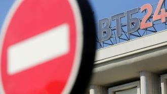 Киев готовит свой пакет санкций против российских компаний