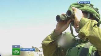 Израиль иХАМАС прекратят огонь всекторе Газа на трое суток