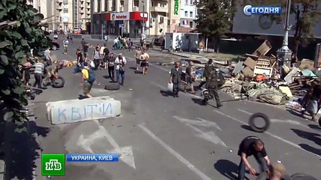 Встолкновениях с«майдановцами» вКиеве ранены несколько милиционеров.беспорядки, Киев, митинги и протесты, погромы, Украина.НТВ.Ru: новости, видео, программы телеканала НТВ