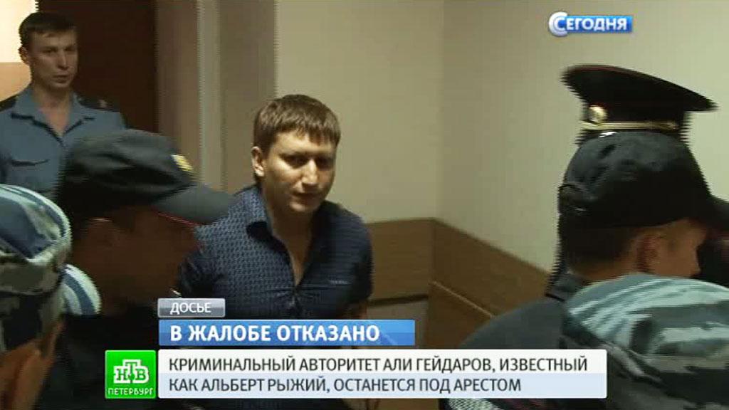 ему нужно криминальные авторитеты санкт петербурга фото начальника секретаршей