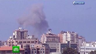 Израиль «ответил силой» на очередное нарушение перемирия боевиками ХАМАС