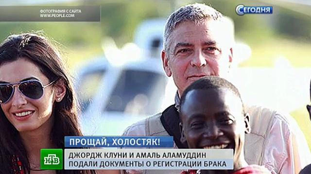 Ради свадьбы Клуни иадвоката Ассанжа вИталии приняли специальный закон.актеры, Ассанж, браки и разводы, Голливуд, знаменитости, Италия, Клуни.НТВ.Ru: новости, видео, программы телеканала НТВ