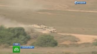 В секторе Газа началось трехдневное перемирие
