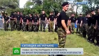 Украинские призывники бегут от войны в загсы