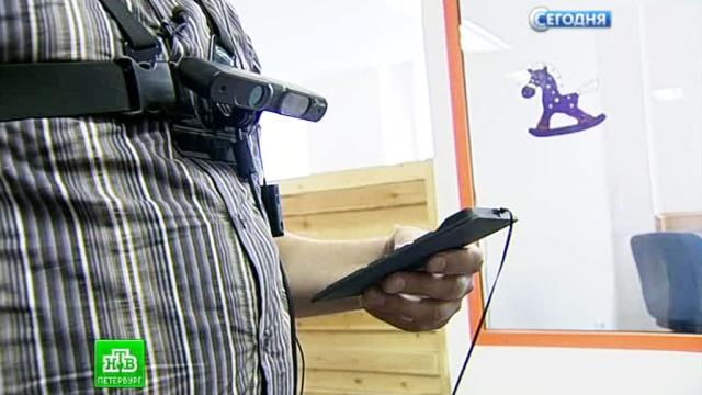 Питерские робототехники испытывают навигатор для слепых.Санкт-Петербург, изобретения, слепые, технологии.НТВ.Ru: новости, видео, программы телеканала НТВ
