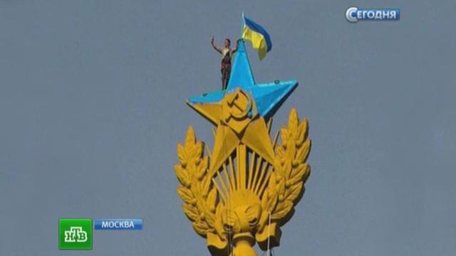 Стали известны имена подозреваемых восквернении звезды на сталинской высотке.вандализм, задержание, Москва, Украина.НТВ.Ru: новости, видео, программы телеканала НТВ