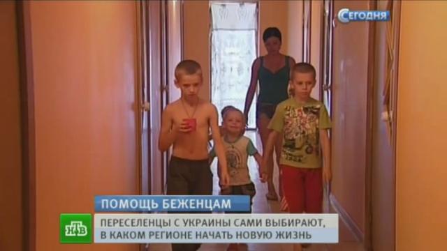 Почти сто тысяч украинцев решили стать беженцами вРоссии.беженцы, МЧС, Украина.НТВ.Ru: новости, видео, программы телеканала НТВ