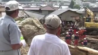 ВХиросиме растет число жертв оползня, разрушившего несколько кварталов