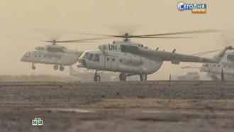 Авиакомпания «ЮТэйр» подтвердила гибель своих сотрудников вЮжном Судане