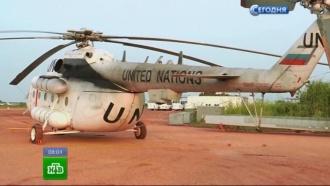 В районе падения Ми-8 в Судане прекратили все полеты