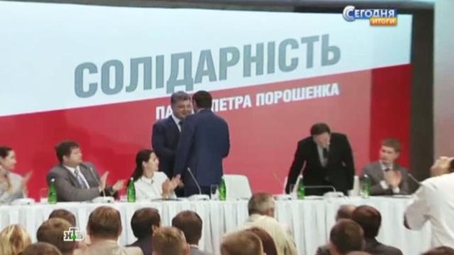 Украинские политики вборьбе за власть бросили нацгвардейцев на произвол судьбы.Украина, войны и вооруженные конфликты, выборы, митинги и протесты, партии.НТВ.Ru: новости, видео, программы телеканала НТВ