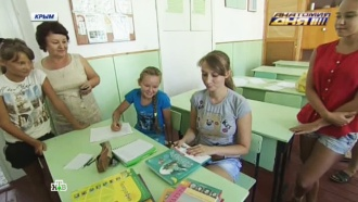 Крымские школьники и учителя в День знаний встретились с русскими классиками