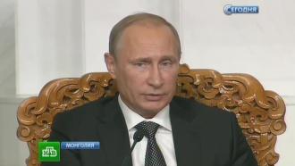 Путин провел переговоры в юрте монгольского президента