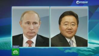 Президенты России и Монголии отменят визовый режим