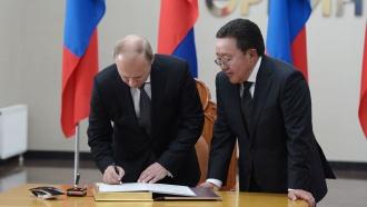 Россия иМонголия отказались от виз