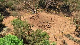 Упавший в Никарагуа метеорит оставил 12-метровую воронку