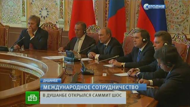 Путин в Душанбе согласовал позиции с главами Китая и Узбекистана.Китай, Путин, Узбекистан, ШОС, дипломатия.НТВ.Ru: новости, видео, программы телеканала НТВ