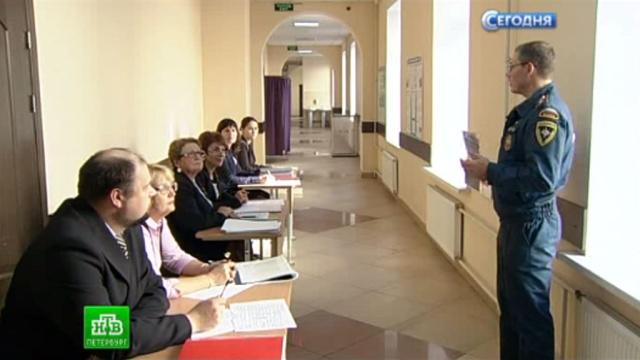 МЧС проверяет безопасность избирательных участков Северной столицы.МЧС, Санкт-Петербург, выборы.НТВ.Ru: новости, видео, программы телеканала НТВ