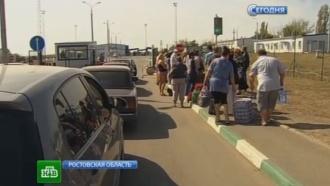 ВЛНР иДНР начали выплачивать пособия беженцам сУкраины
